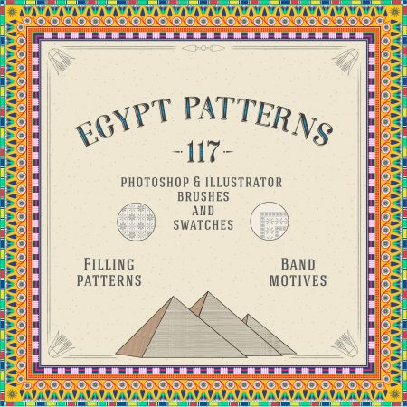 117 Egypt Patterns Brushes & Swatches for Illustrator & Photoshop