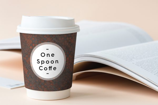 50 Rust Background Texture Cup with Open Book