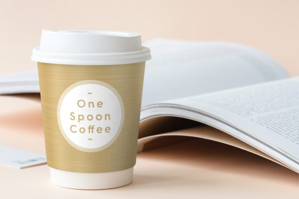 40 Brass Background Textures Coffee Cup Application