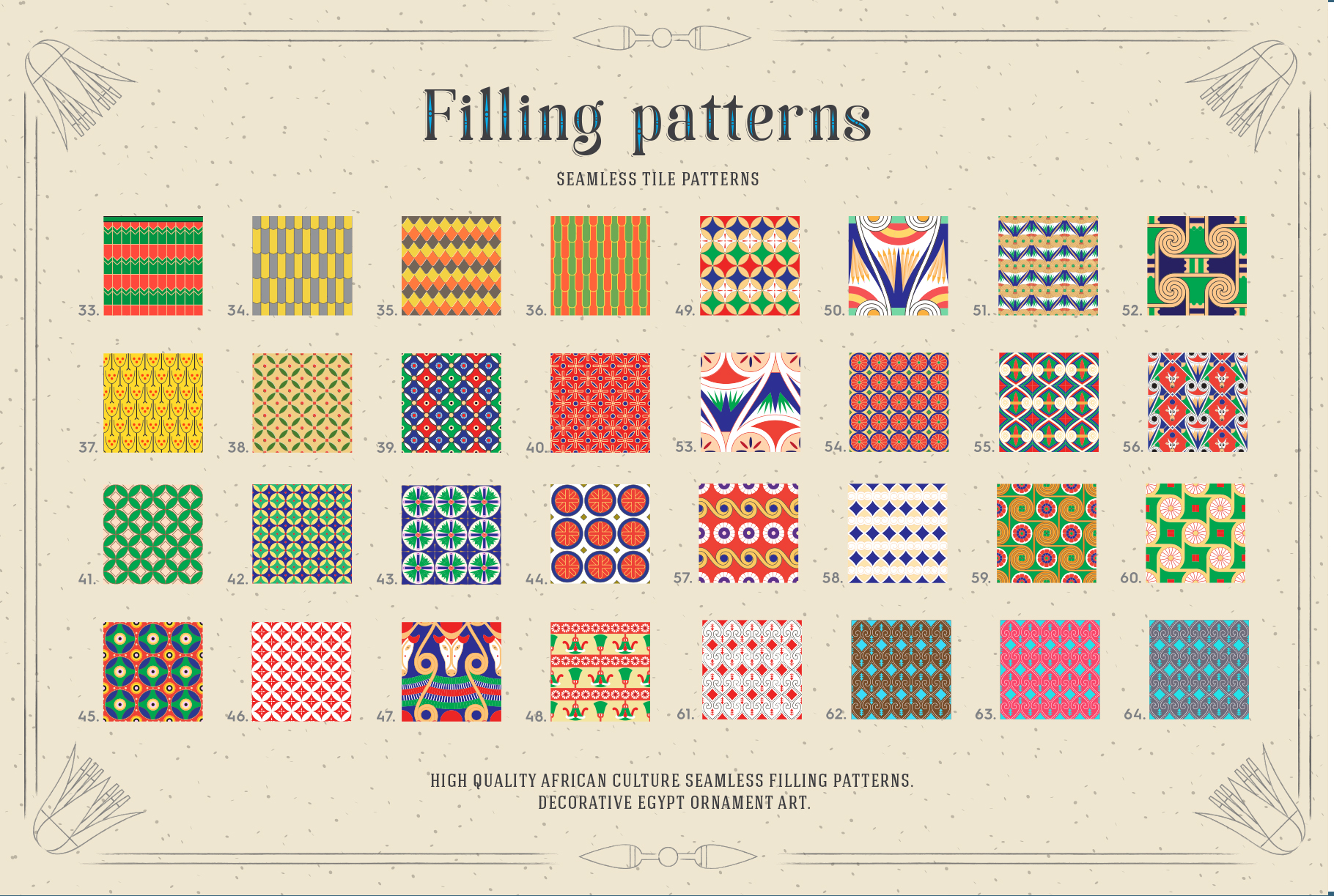 Egypt Filling Patterns for Illustrator & Photoshop